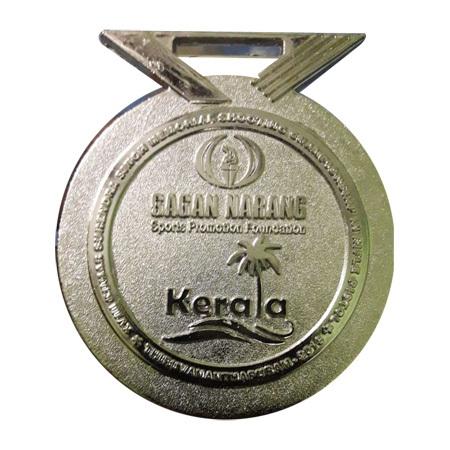 Kerala Marathon Medal