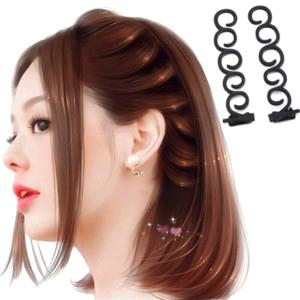 Hair Care Accessories