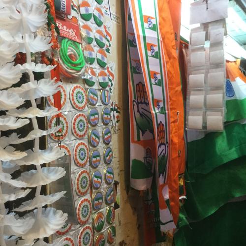 Election Flag Materials