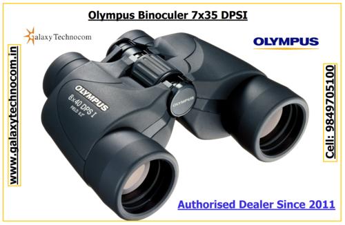OLYMPUS BINOCULAR 7X35 DPS I