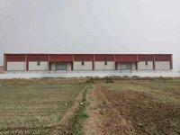 Prefabricated Industrial Buildings