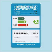CEL Certification China