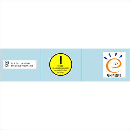 Korea Energy Efficiency Labeling