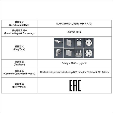 ELMAS (MO04) Certification in Kazakhstan