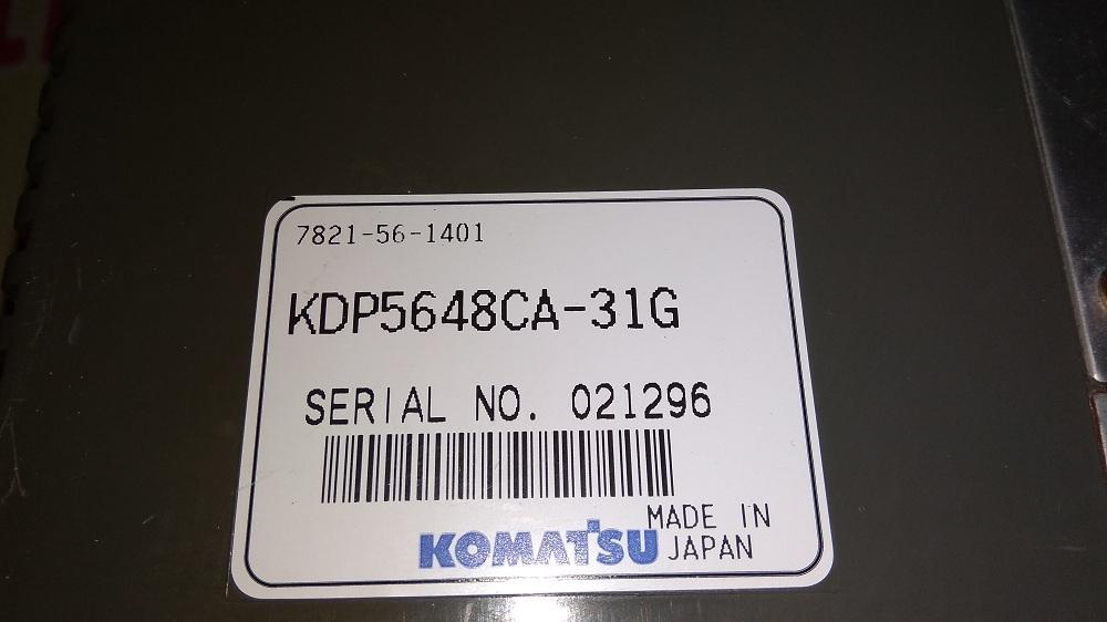KOMATSU HMI