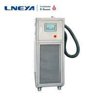 Ultra-high temperature cooling and cooling SUNDI -25°C~300°C