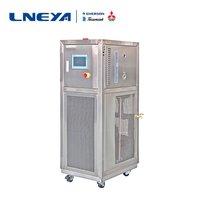 Refrigeration heating temperature control SUNDI -45 ° C ~ 300 ° C