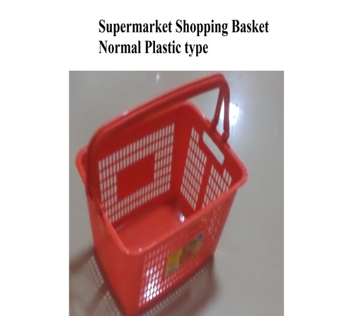 Supermarket shopping baskets
