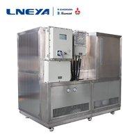 Refrigeration heating thermostat control SUNDI -90 ° C ~ 250 ° C