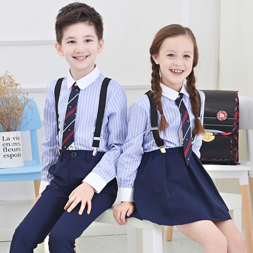 Kids Formal School Uniform
