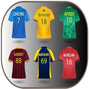 Sport Wear Team T Shirt