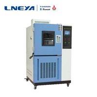 Wet heat alternating test chamber