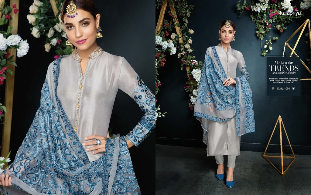 Embroidery Work Salwar Kameez