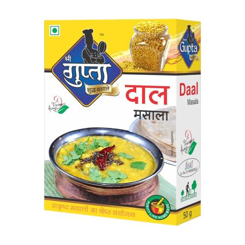 Daal Makhani Masala Powder