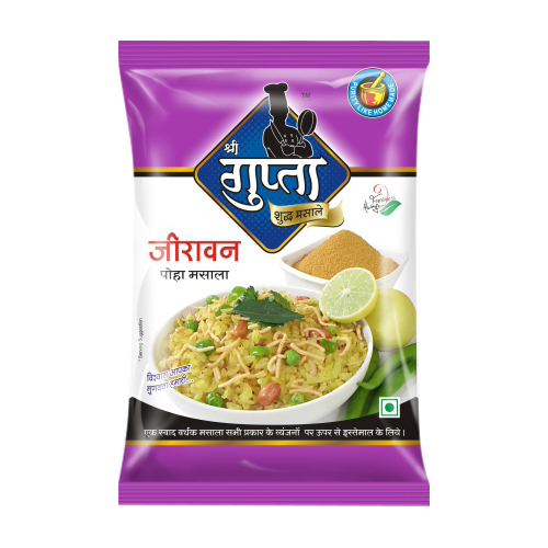 Poha Masala Powder