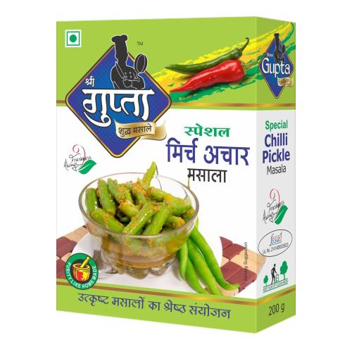Pickle Masala Powder