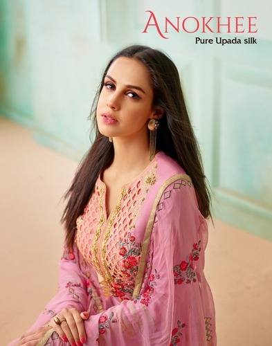 DESIGNER  PLAZZO SALWAR SUITS