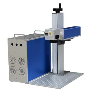 Separate Portable Fiber Marking Machine