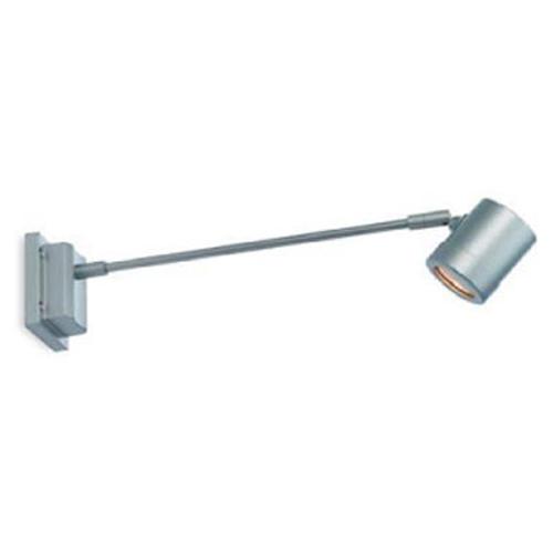 Surface Mounted LED Long Arm Spotlight