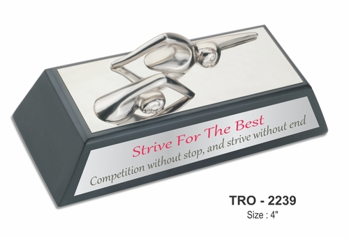 Trophy Strive for the Best
