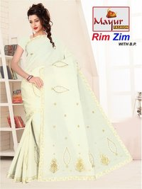 Coloured Embroidery Cotton Saree
