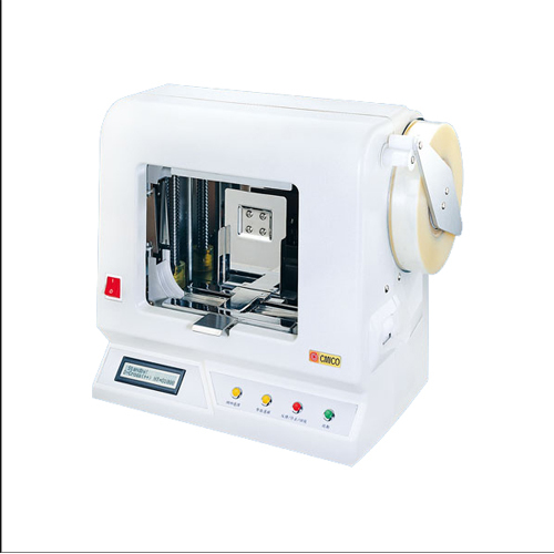 Banknote Strapping Machine