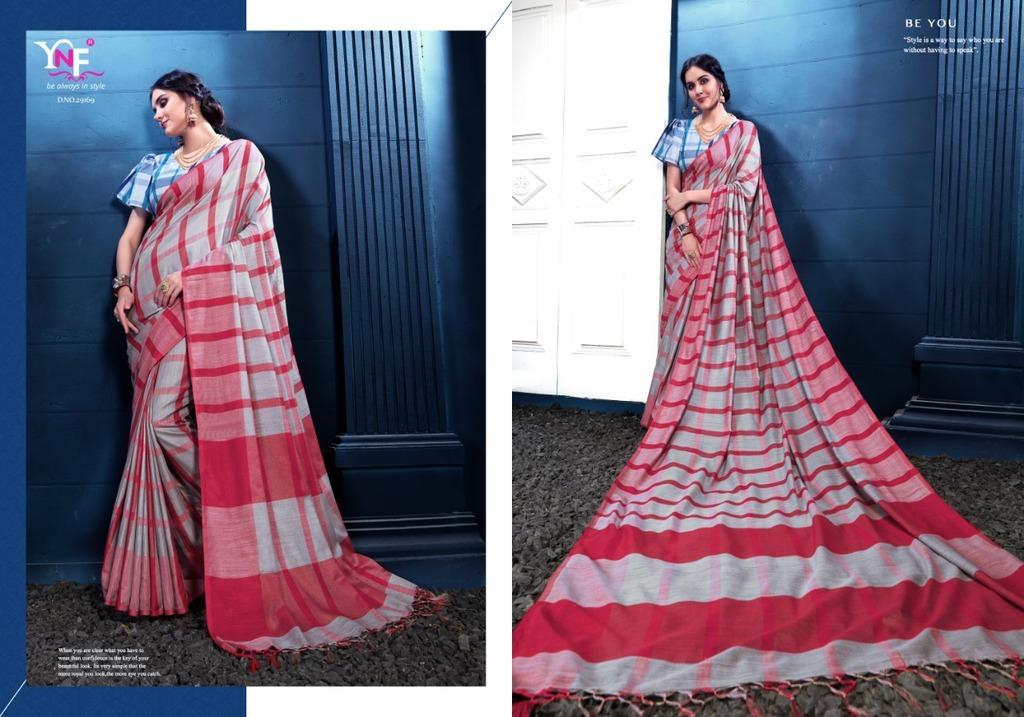 New Latest Linen Silk Sarees