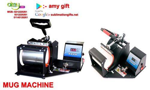 Mug Machine