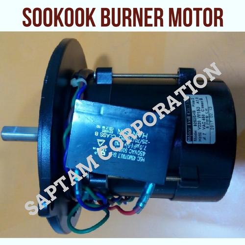 Sookook Burner Motor