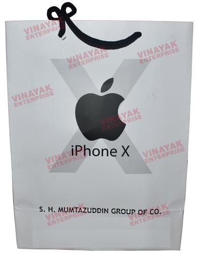 Duplex Paper Bag