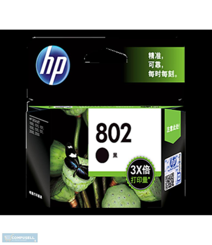 HP CH561ZZ INK CARTRIDGE