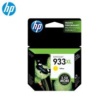 HP CN056AA YELLOW  INK CARTRIDGE