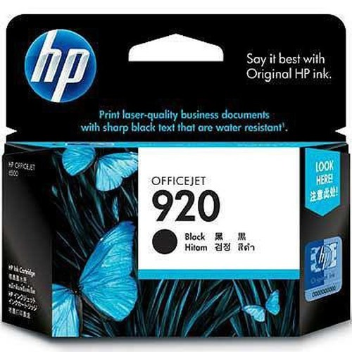 HP CD971AA BLACK  INK CARTRIDGE
