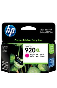 HP CD973AA MAGENTA  INK CARTRIDGE