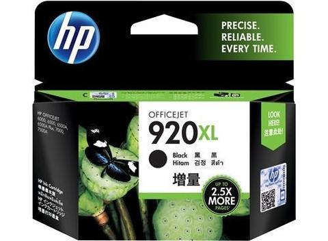 HP CD975AA BLACK  INK CARTRIDGE