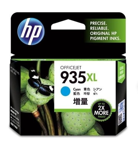 HP C2P24ZZ CYAN  INK CARTRIDGE