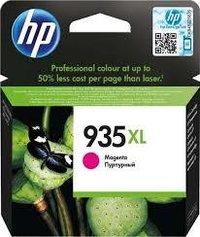 HP C2P25ZZ MAGENTA  INK CARTRIDGE