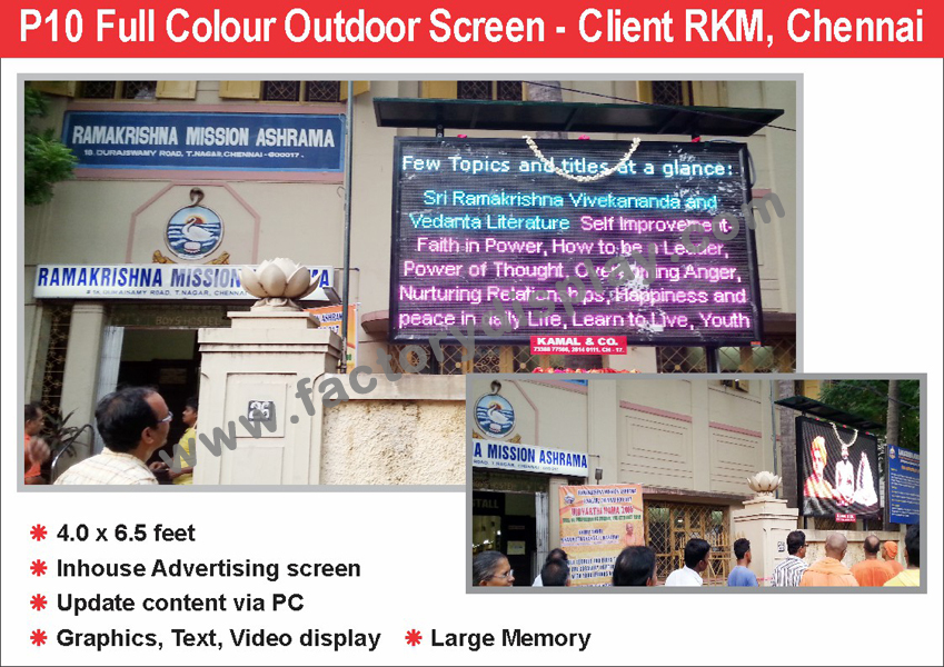 Full Colour Display Board