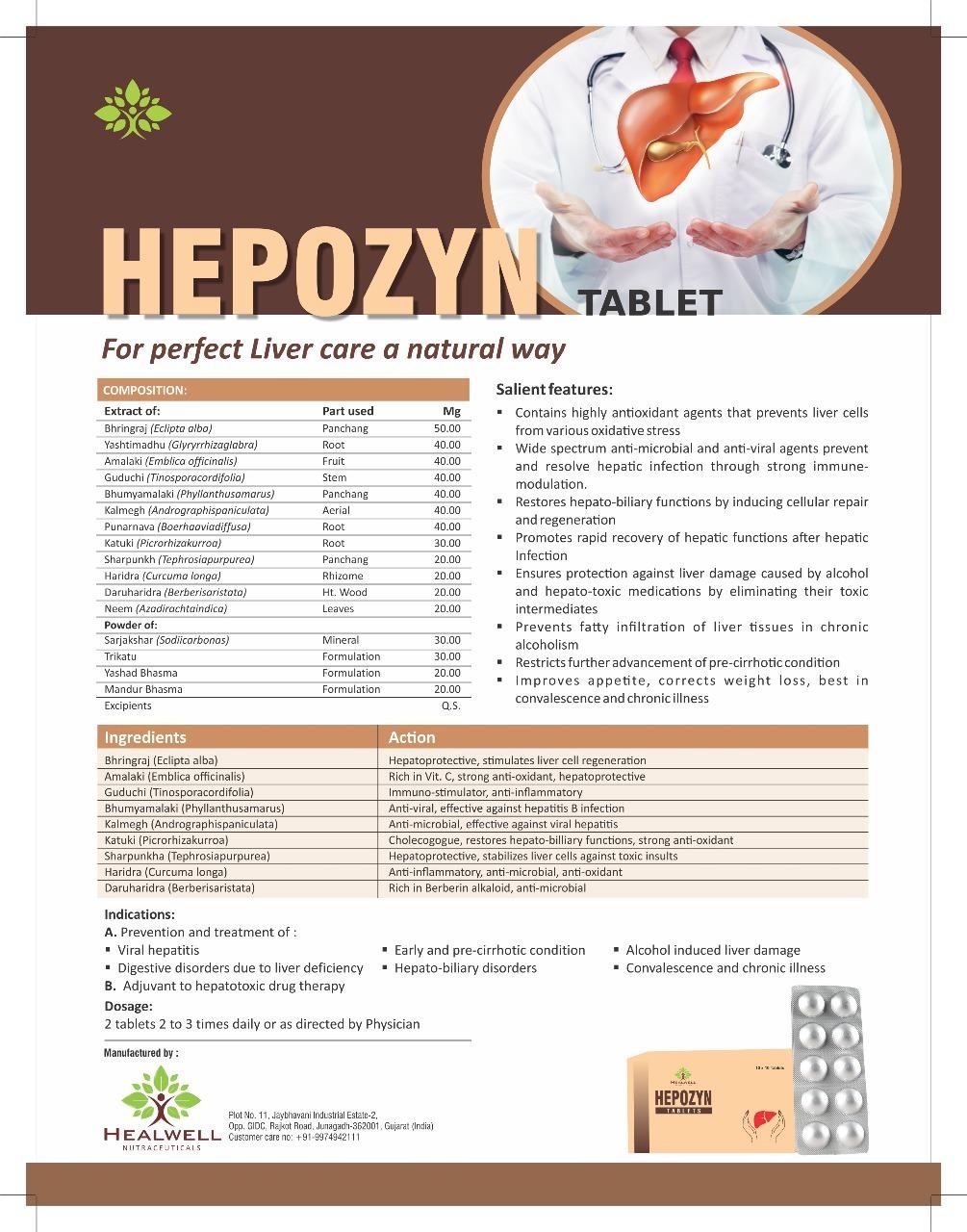 Herbal Hepozyn Tablet