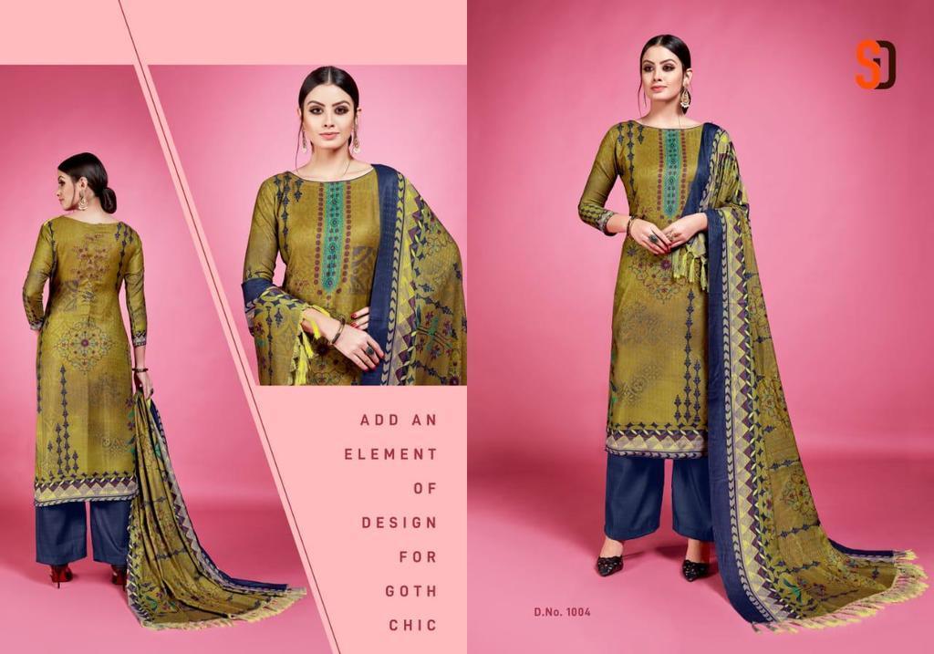 Printed Salwar Kameez