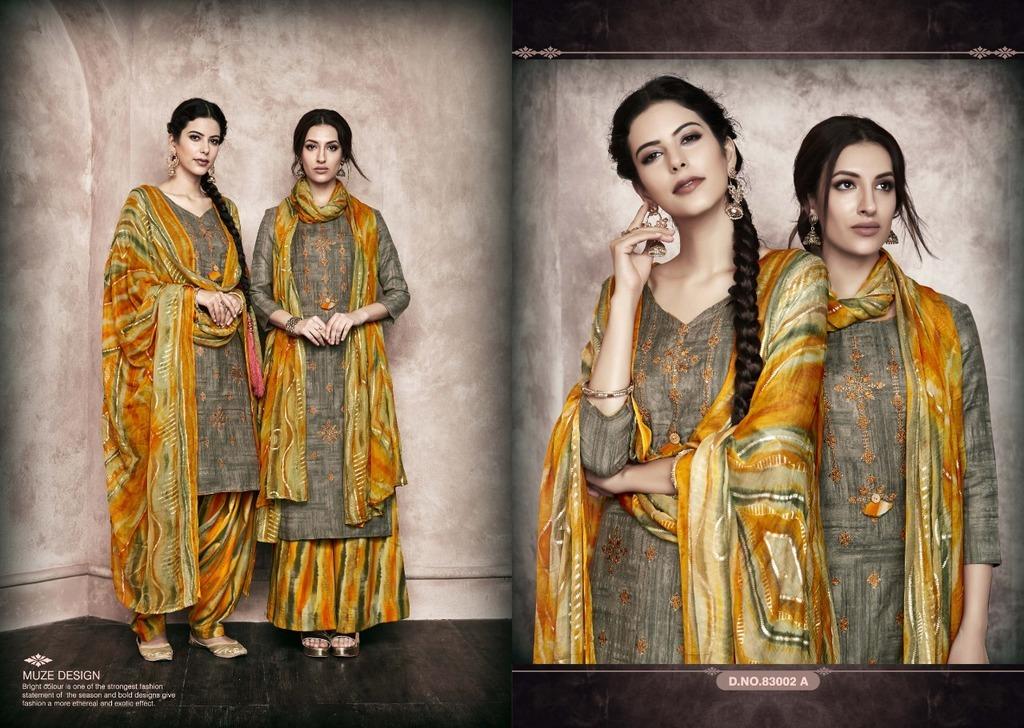 Punjabi Style Salwar Kameez