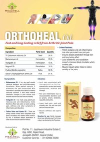 Herbal / Ayurvedic Pain Relief Oil