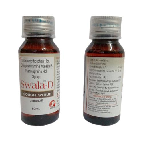 60ml Dextromethorphan Chlorpheniramine Meleate Phenylephine