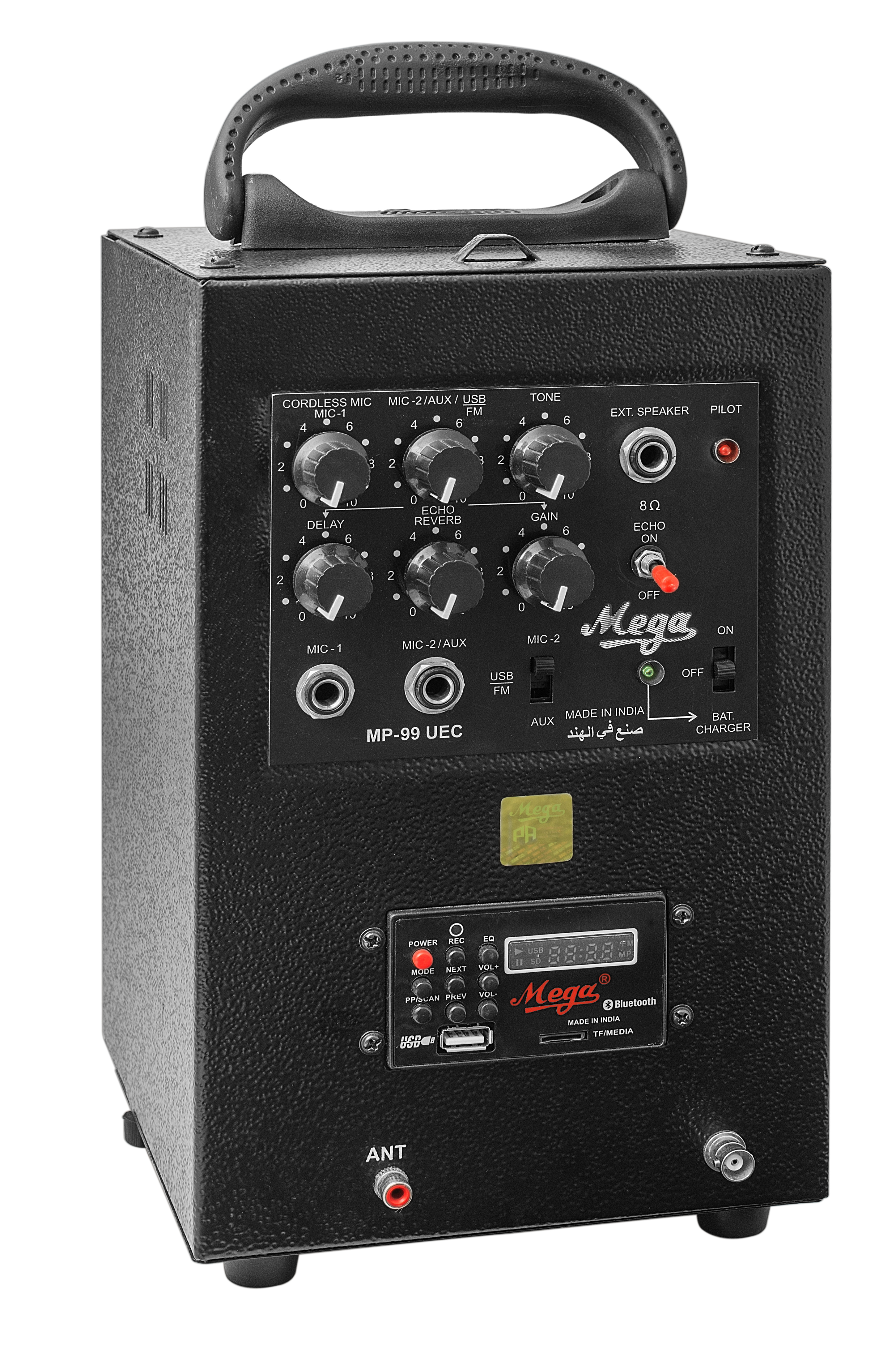 MP-99UEC WITH 1 EXTERNAL SPEAKER