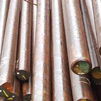C35 Steel Round Bar - Rods & Bars