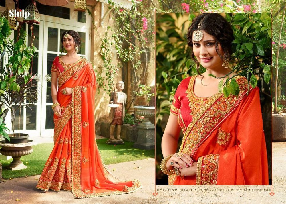 Fancy Heavy Designer Sarees