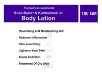 Purple Shea Butter Body Lotion