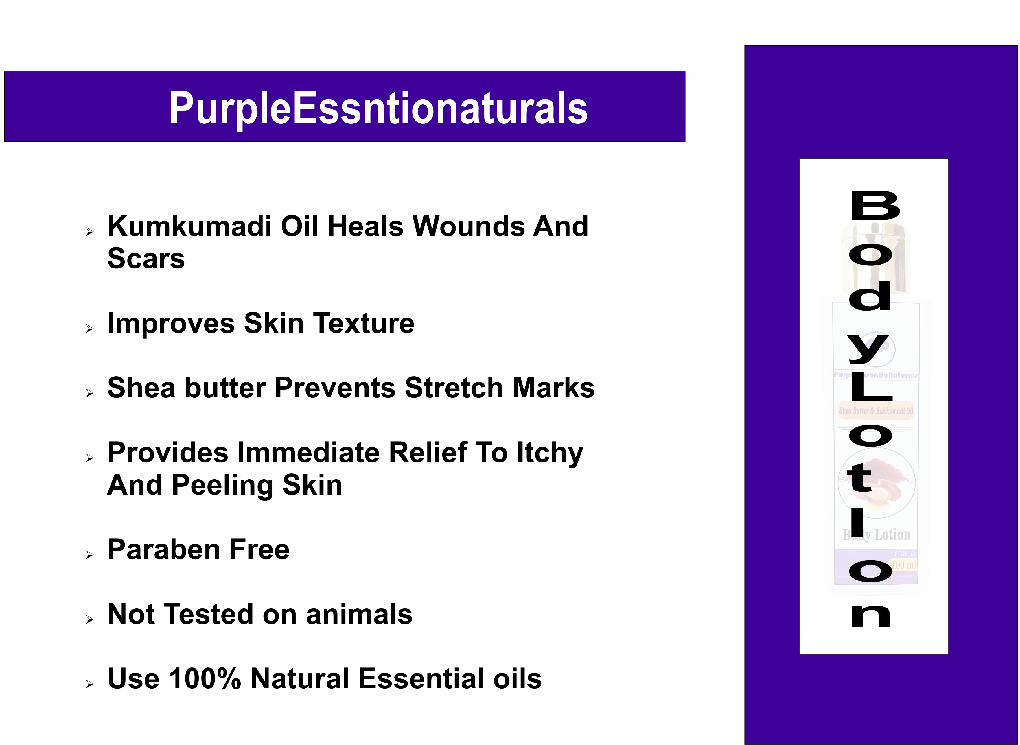 Purple Shea Butter Body Lotion