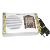 Press Fit Royal Continuity Mantra Musical Doorbell