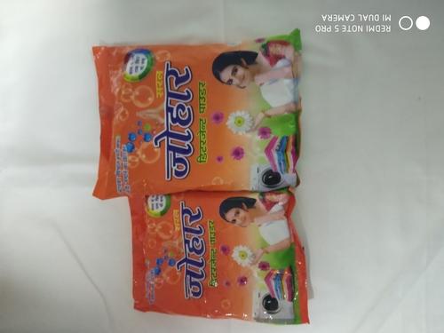 Johar Washing Powder